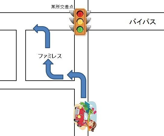 暴走オンナの軌跡.jpg