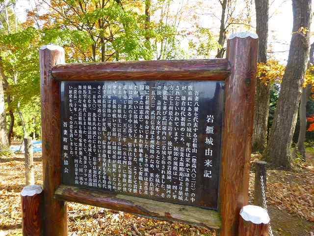 本郭の解説版.jpg