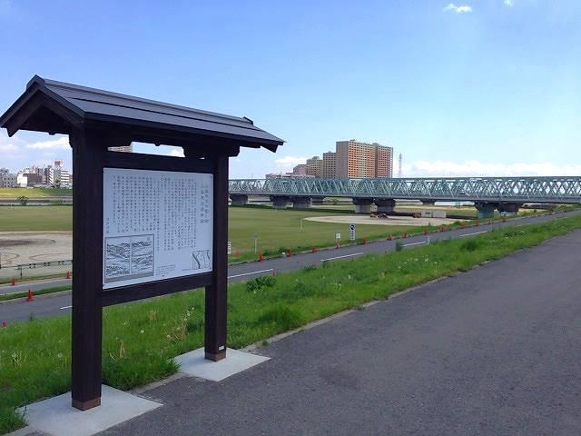 江戸川河川敷2.jpg