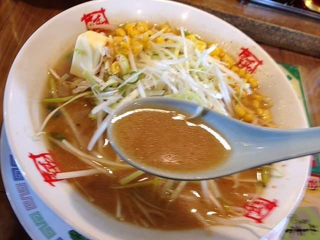 濃そうなスープ.jpg