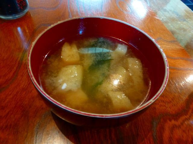 熱々の味噌汁.jpg