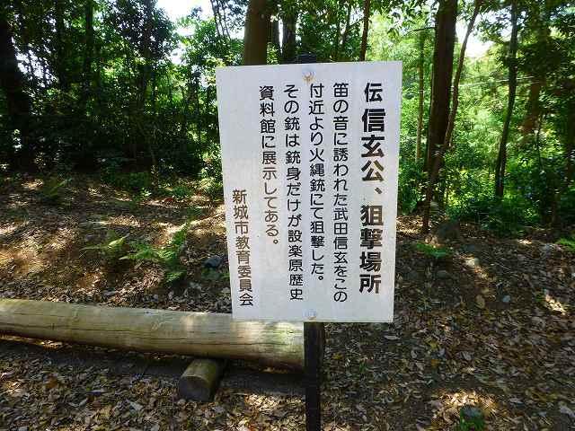 狙撃場所2.jpg