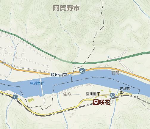 石間村と左取村.jpg