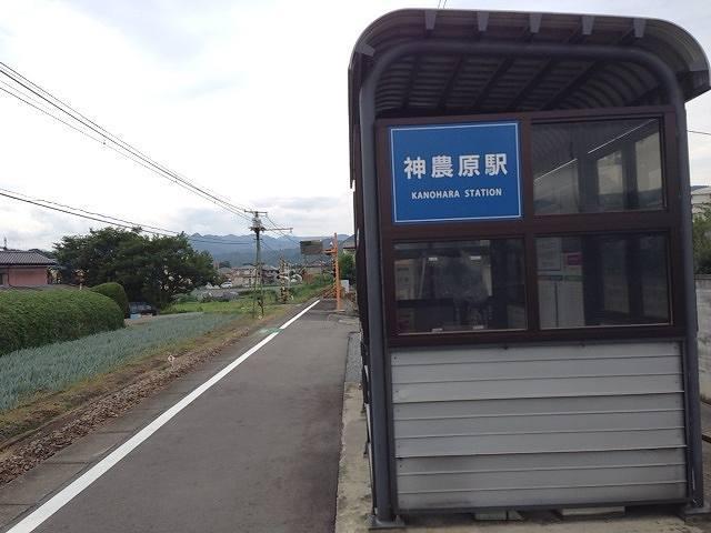 神農原駅ホーム2.jpg