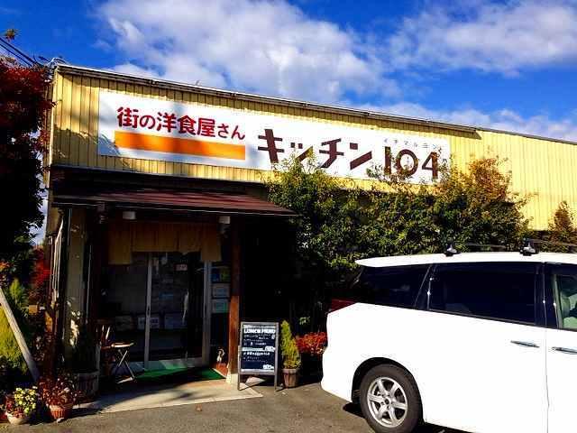 秋空と104-1.jpg