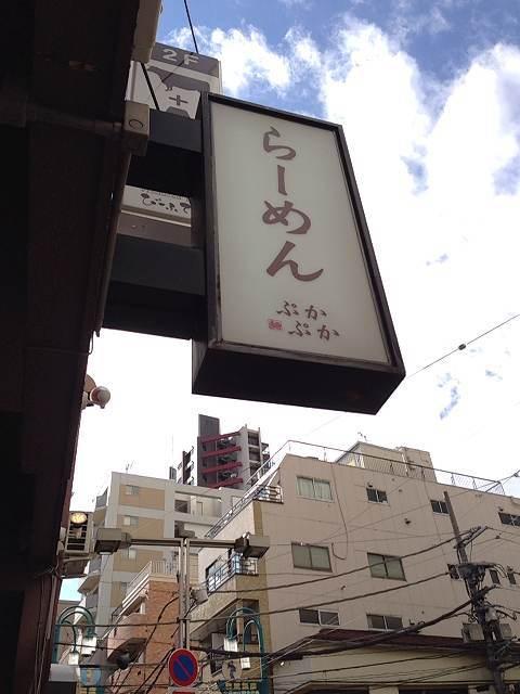 秋空にぷかぷか.jpg