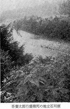 立石河原.jpg