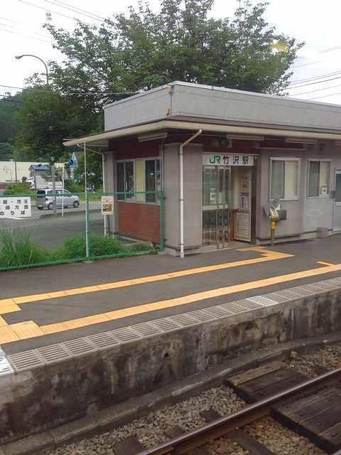 竹沢駅.jpg