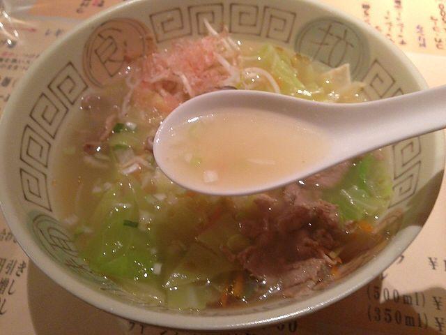 美しいスープ.jpg