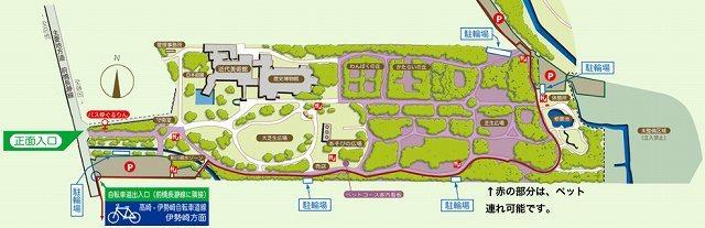群馬の森MAP1.jpg