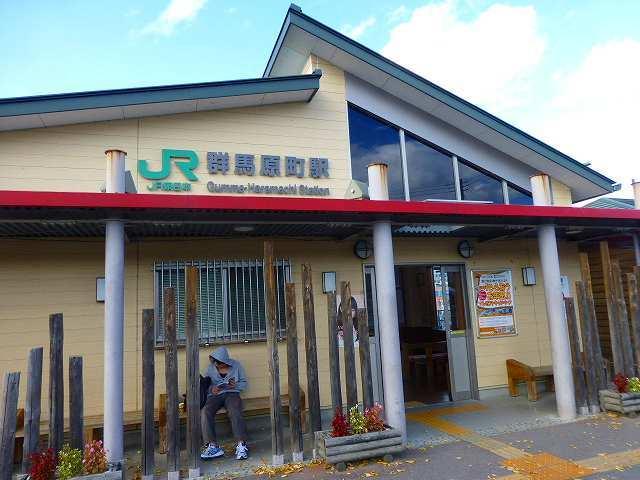 群馬原町駅2.jpg