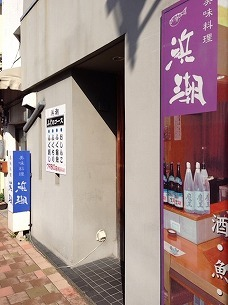 親分の店.jpg