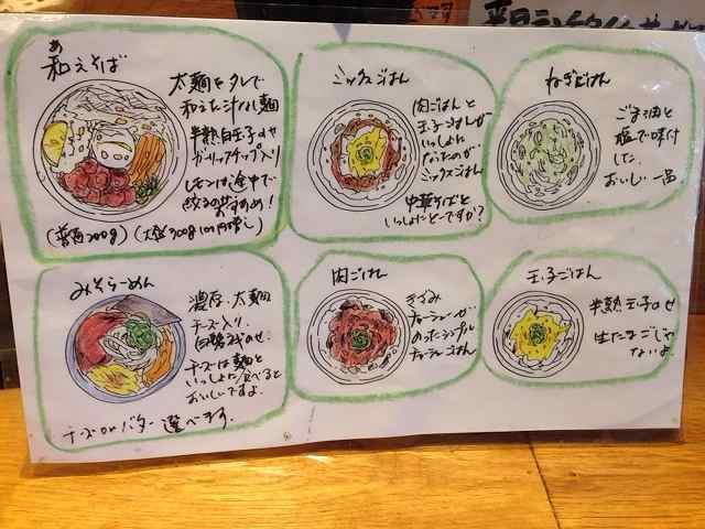 解説図2.jpg