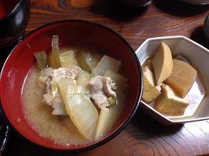豚汁と煮物.jpg