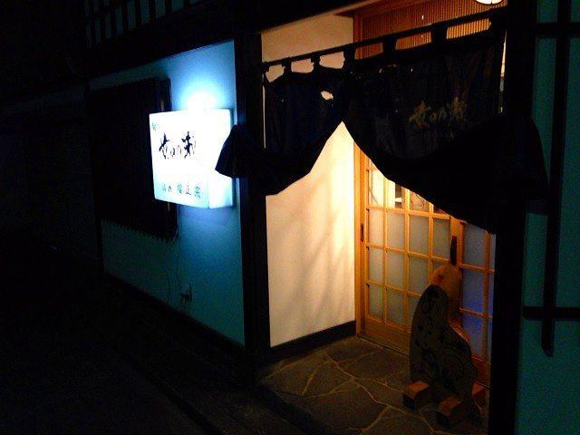 貴田乃瀬5.jpg