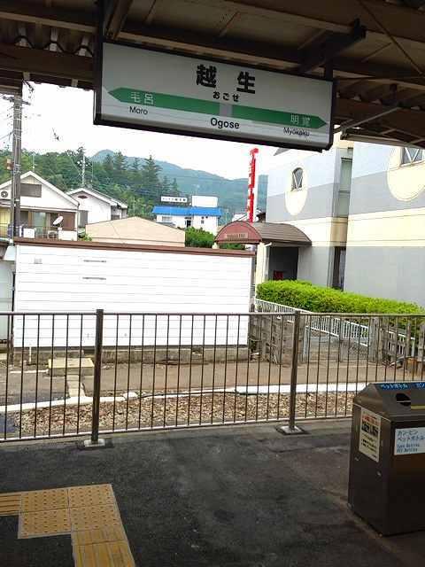 越生駅.jpg