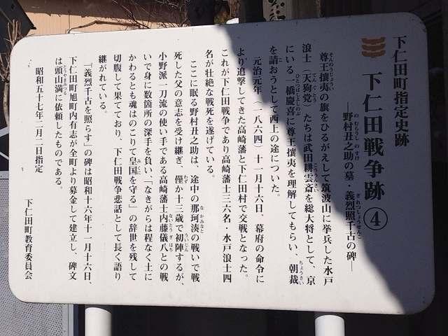 野村丑之助解説版.jpg