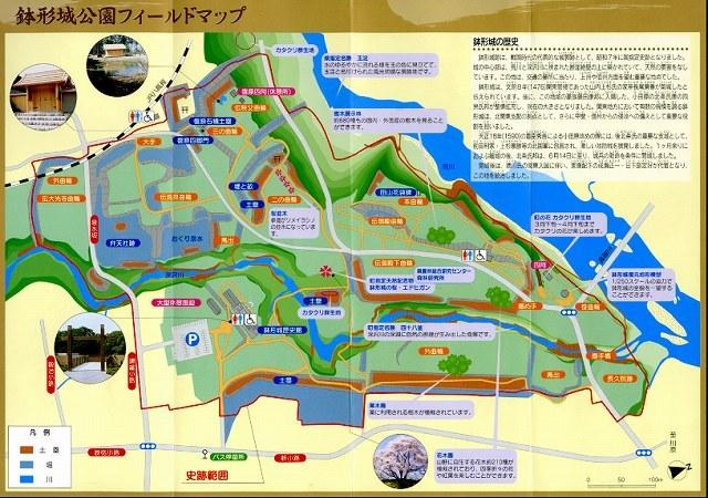 鉢形城MAP.jpg
