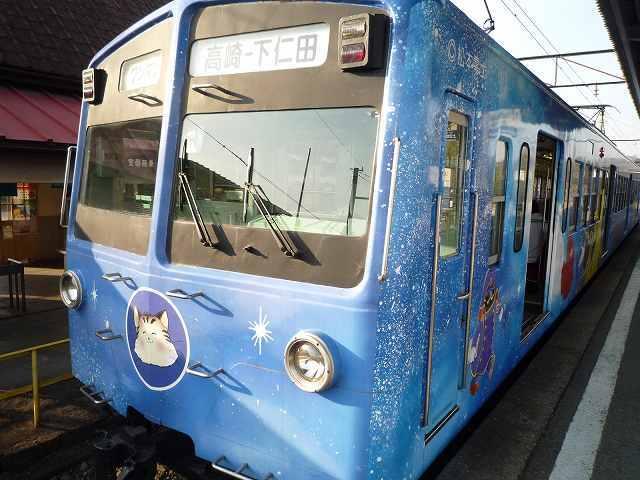 銀河鉄道999号.jpg