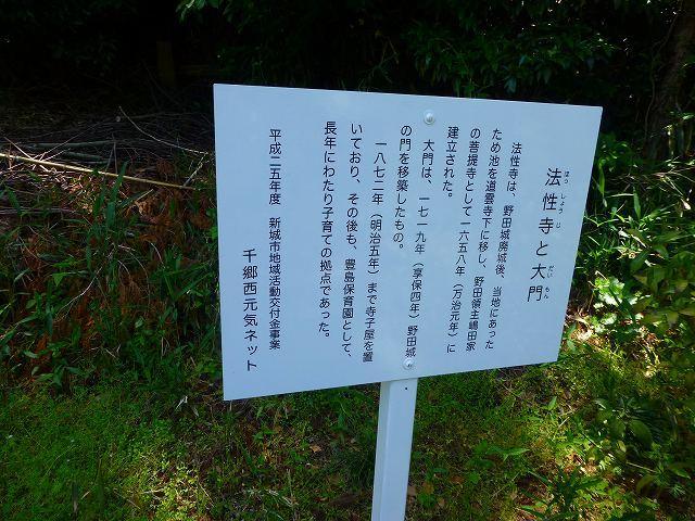 門の説明.jpg
