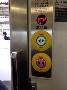 開閉ボタン(車内).jpg