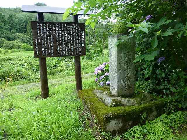 関山古戦場1.jpg