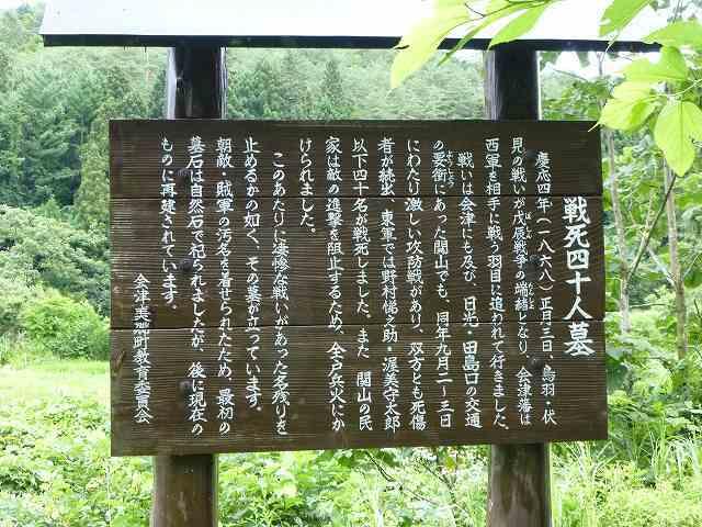 関山古戦場2.jpg