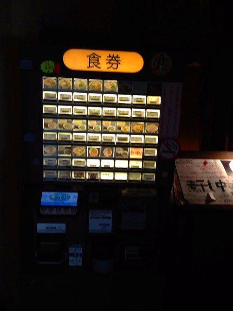 闇に光る券売機.jpg
