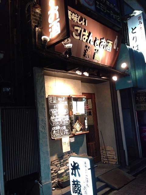 闇に映える店1.jpg