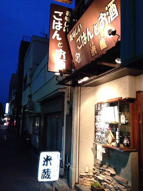 闇に映える店2.jpg