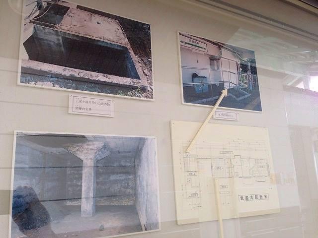 防空壕の解説.jpg