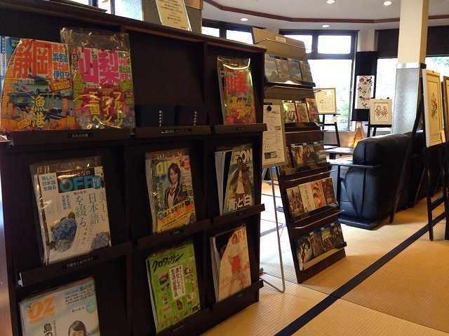 雑誌とDVD.jpg