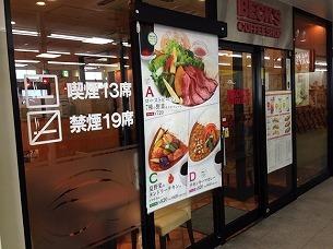 駅Cafe.jpg