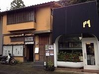 駅前の飲食店1.jpg