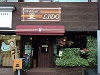 駅前の飲食店3.jpg