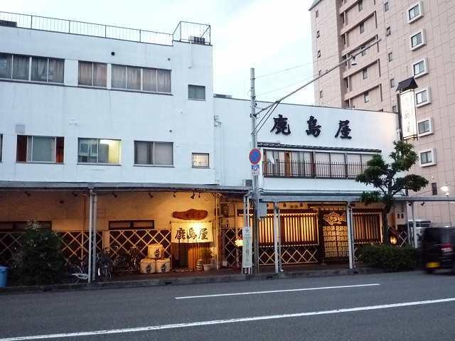 鹿島屋2.jpg