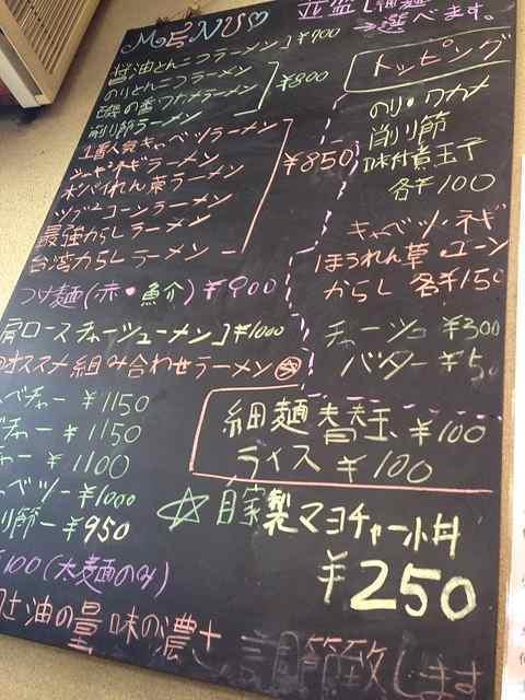 黒板にお品書き.jpg