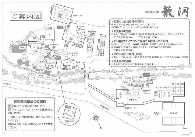 龍洞マップ.jpg