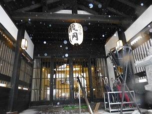 龍洞本館入口.jpg