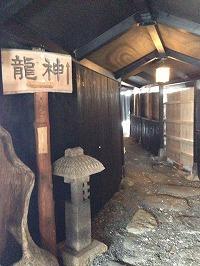 龍神廊下入口.jpg