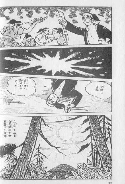 10頁.jpg