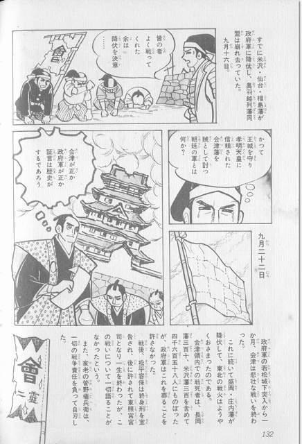 16頁.jpg