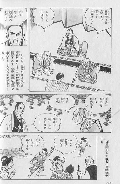 2頁.jpg