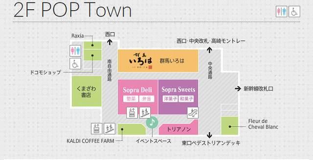 2FPOP Town.jpg