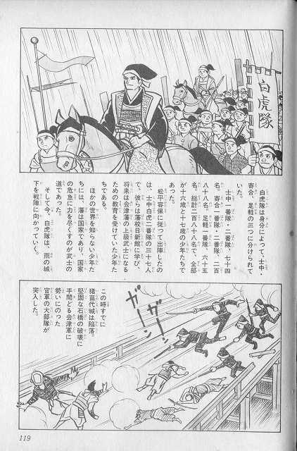 3頁.jpg