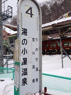 4番バス停.jpg