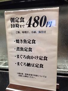 480円.jpg
