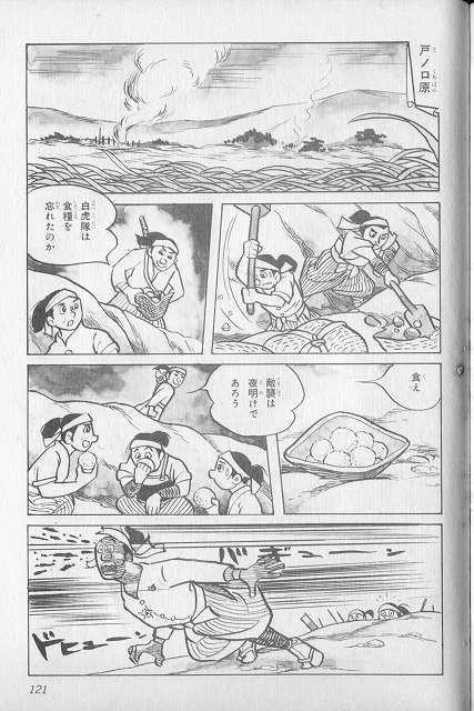 5頁.jpg