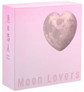MoonLovers.jpg