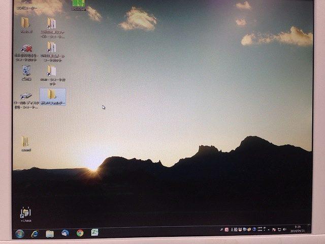 PC壁紙.jpg
